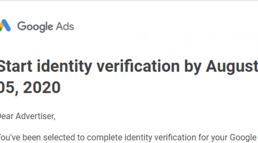 Google To Implement Advertiser Identity Verification